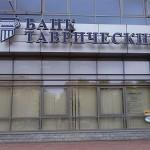 Михаил Прохоров просит клиентов банка «Таврический» не забирать вклады