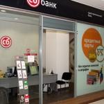 Судостроительный банк признан банкротом по решениию арбитражного суда