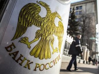 Санкции ЦБ поможет компаниям, лишившимся западных партнеров