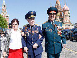 Названа средняя пенсия ветеранов