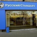 Банк «Русский Стандарт» в прошлом году сократил штат в два раза