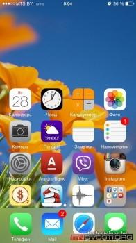 iPhone 6 или второй месяц на рынке.