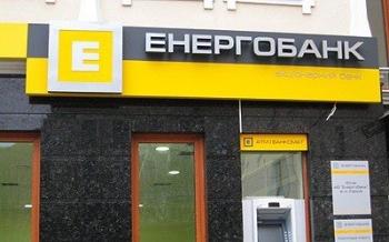 ЦБ объяснил прошлогоднюю атаку на «Энергобанк» местью за увольнение