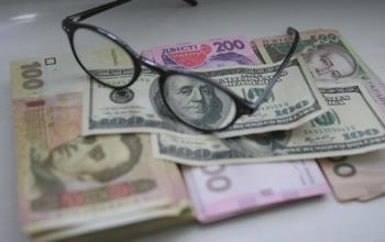 Профицит сводного бюджета превысил 31 млрд гривен