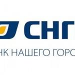 Сургутнефтегазбанк начал выпуск дебетовых карт «Мир»