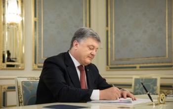 Порошенко подписал госбюджет-2018