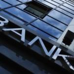 Fitch подтвердило РДЭ и понизило рейтинг устойчивости Московского Кредитного Банка