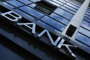 Чистая прибыль Локо-Банка за 2017 год по РСБУ составила 1,95 млрд рублей