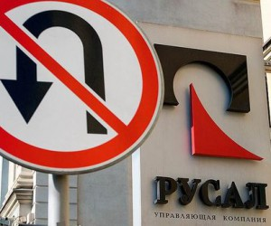 Стоимость акций Русала продолжила укрепление благодаря заявлению от OFAC