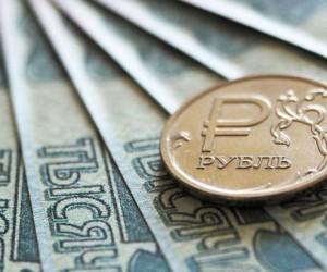 Слабый рубль не заставил Центробанк повысить ставку