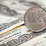 Рублю не хватает поддержки