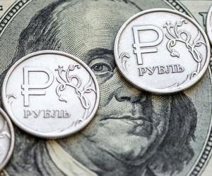 Рубль укрепился перед встречей Трампа и Путина