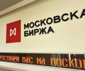 Российский фондовый рынок укрепился при поддержке акций США