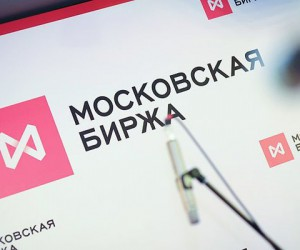 Российский рынок акций продолжает рост начатый утром