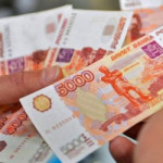 Банк России повысил ставку на 0,25 до 7,5%