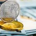 Рубль вдохновлен ожиданием профицита бюджета