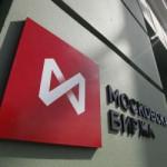 Российский фондовый рынок: Риск снижения на открытии остается актуальным