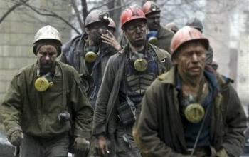 Кабмин нашел 500 миллионов на зарплаты шахтерам