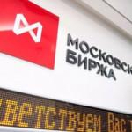 Российский рынок акций демонстрирует позитивную динамику несколько дней подряд