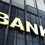 Акции, облигации, депозиты: как лучше распорядиться свободными деньгами