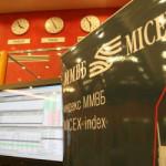 Российский фондовый рынок начнет торговый день нейтрально