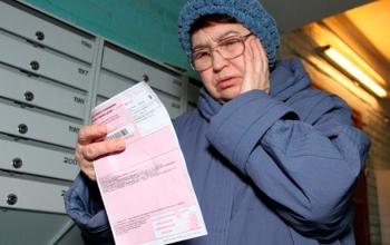 Украинцам рассказали, что делать при отсутствии субсидий в платежках