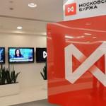 Российский фондовый рынок вдохновлен отсрочкой американских санкций