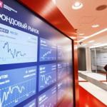 Российский фондовый рынок завершит неделю небольшим ростом