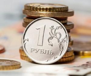 Курс рубля: Распродажи гособлигаций России привели к падению