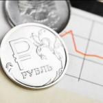 Курс рубля: Результаты проведения аукциона Минфином РФ противоречивы