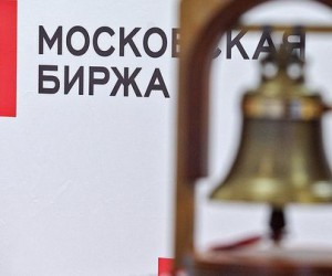 Фондовый рынок РФ усиливает падение вместе с рублем
