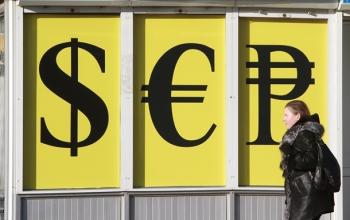 В обменниках понизился курс доллара и евро
