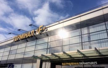 В аэропорту Борисполь начал работать еще один терминал