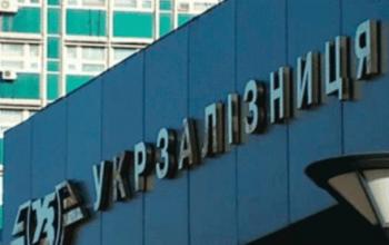 В Укрзализныце отрицают влияние на обвал гривны