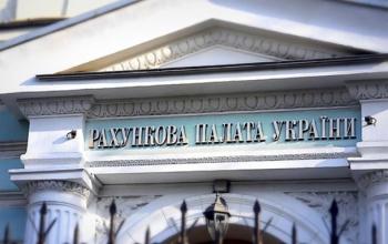 Счетная палата Украины проверяет два крупных аэропорта