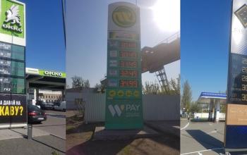 В Украине резко подорожали бензин и дизель