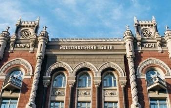 В марте банки получили 4,5 млрд грн прибыли