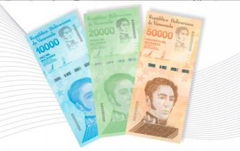 Купюра 50 тысяч боливаров появилась в Венесуэле