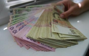 Стали известны банки, где хранят деньги состоятельные украинцы