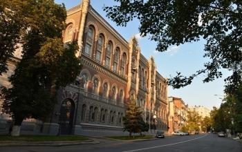 Банки Украины увеличили прибыль почти вчетверо