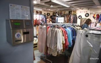 Рада обяжет секонд-хенды и блошиные рынки установить кассовые аппараты