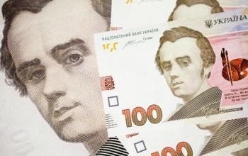 Курс валют на 29 октября: гривна снова подешевела