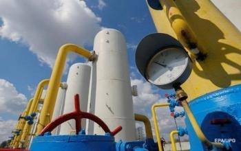 Нафтогаз назвал цену на газ для промышленности