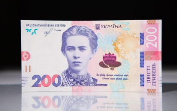 В НБУ показали новый дизайн 50 и 200 гривен