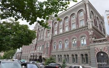 Заявление Смолия обошлось Нацбанку в $200 млн